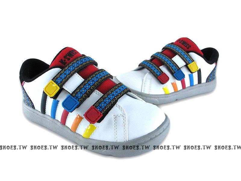 鞋殿【52627128】K-SWISS 童鞋 休閒鞋 中童 七彩民族風 男款