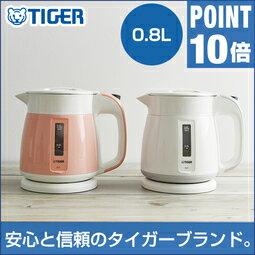 日本原裝TIGER虎牌PCF-G080電熱水瓶快速煮沸無蒸氣式熱水壺0.8L日本必買