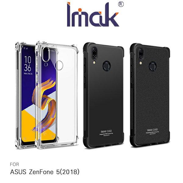 強尼拍賣~ImakASUSZenFone5(2018)5Z全包防摔套(氣囊)手機殼保護套艾美克