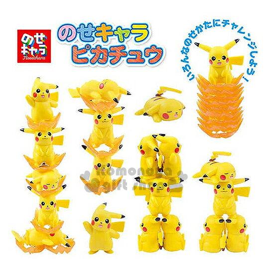 〔小禮堂嬰幼館〕神奇寶貝Pokémon 皮卡丘 疊疊樂玩具《小.19入.多動作.盒裝》