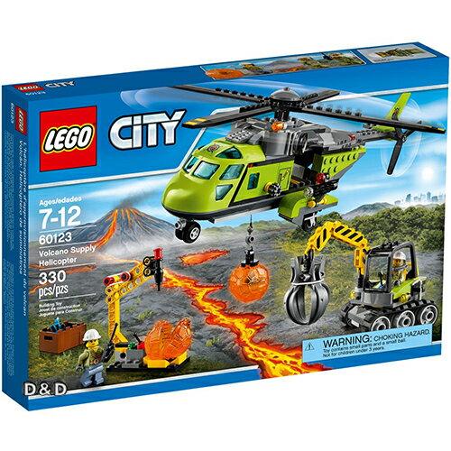 樂高積木LEGO~ LT60123 ~City 城市系列 ~ 火山載運直升機 ~  好康折