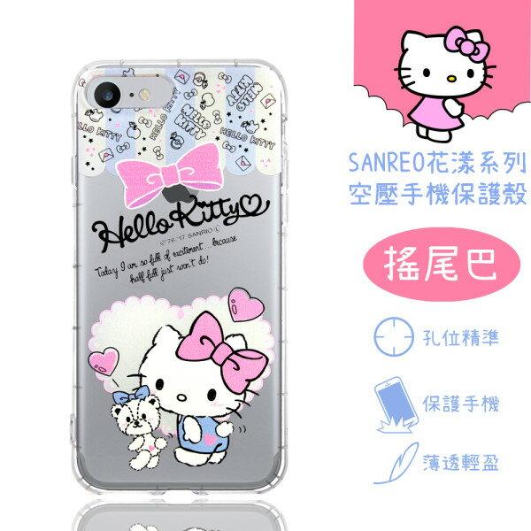【HelloKitty】iPhone78Plus(5.5吋)花漾系列氣墊空壓手機殼(搖尾巴)