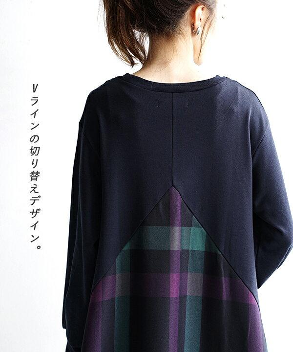 日本 e-zakkamania  /  秋冬異材拼接格紋連身裙  /  32603-2000289  /  日本必買 日本樂天直送  /  件件含運 6