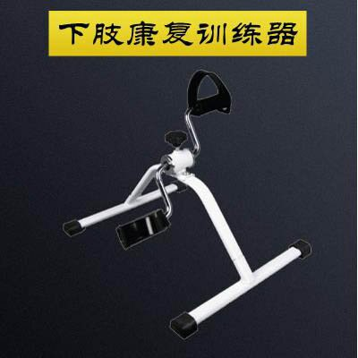 【下肢訓練器-1套/組】健身器材老年人家用手腳鍛煉器上下肢訓練器-5670719-3