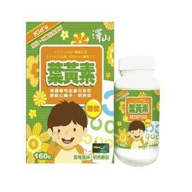 澤山 兒童專用葉黃素口嚼錠(藍莓風味) 160粒800元