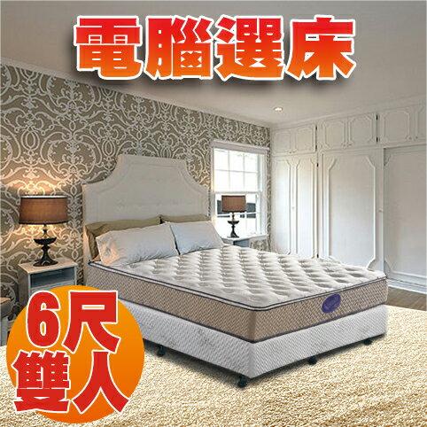 睡眠達人:【睡眠達人SL3402】獨立筒床墊,比利時乳膠,Q軟適中,6尺雙人床墊,MIT