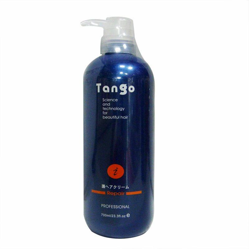 Tango 坦蔻 青花素‧修護洗髮乳 700ML ☆真愛香水★  另有日本柳屋/東方紫金/萊法耶