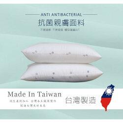 台灣製造新一代抗菌健康纖維棉壓縮枕 抗菌枕 枕頭【RoomDream嚴選】