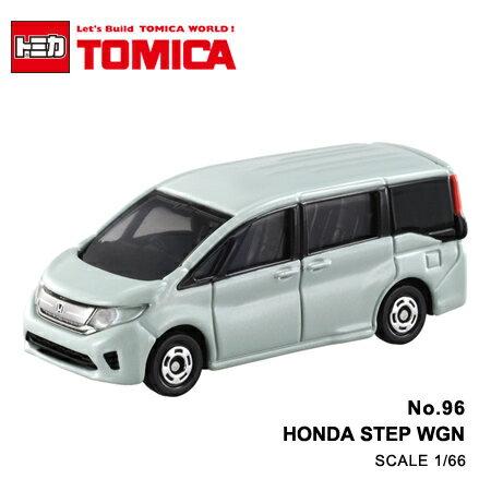 日貨 TOMICA No.96 HONDA STEP WGN 真車系列 汽車模型 多美小汽車【N201650】
