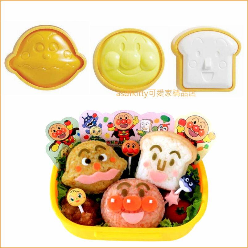 asdfkitty可愛家☆日本BANDAI麵包超人3入造型飯糰模型-可做鳳梨酥.綠豆糕.壓漢堡肉-日本製
