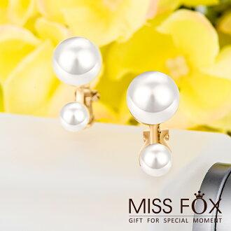 【限時5折 滿千在折百】珍珠夾式耳環 古典美人 奢華耳環 JJ0966