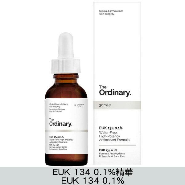 THE ORDINARY EUK 134 0.1%精華 EUK 134 0.1%