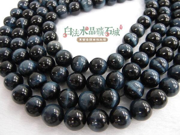白法水晶礦石城南非天然藍虎眼石鷹眼石12mm礦質-漂亮珠子藍色暈光明顯-串珠條珠首飾材料