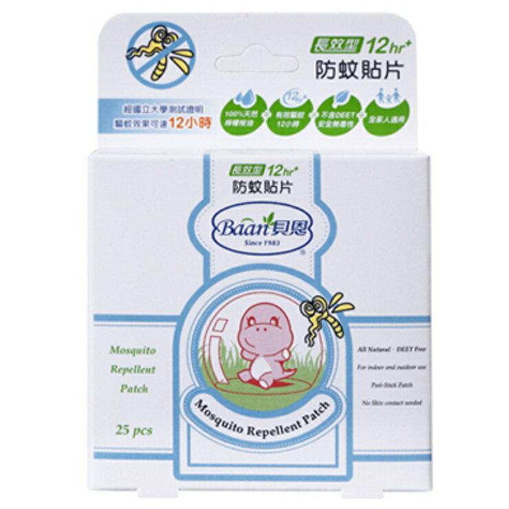 【寶貝樂園】Baan貝恩 防蚊貼片 25片入