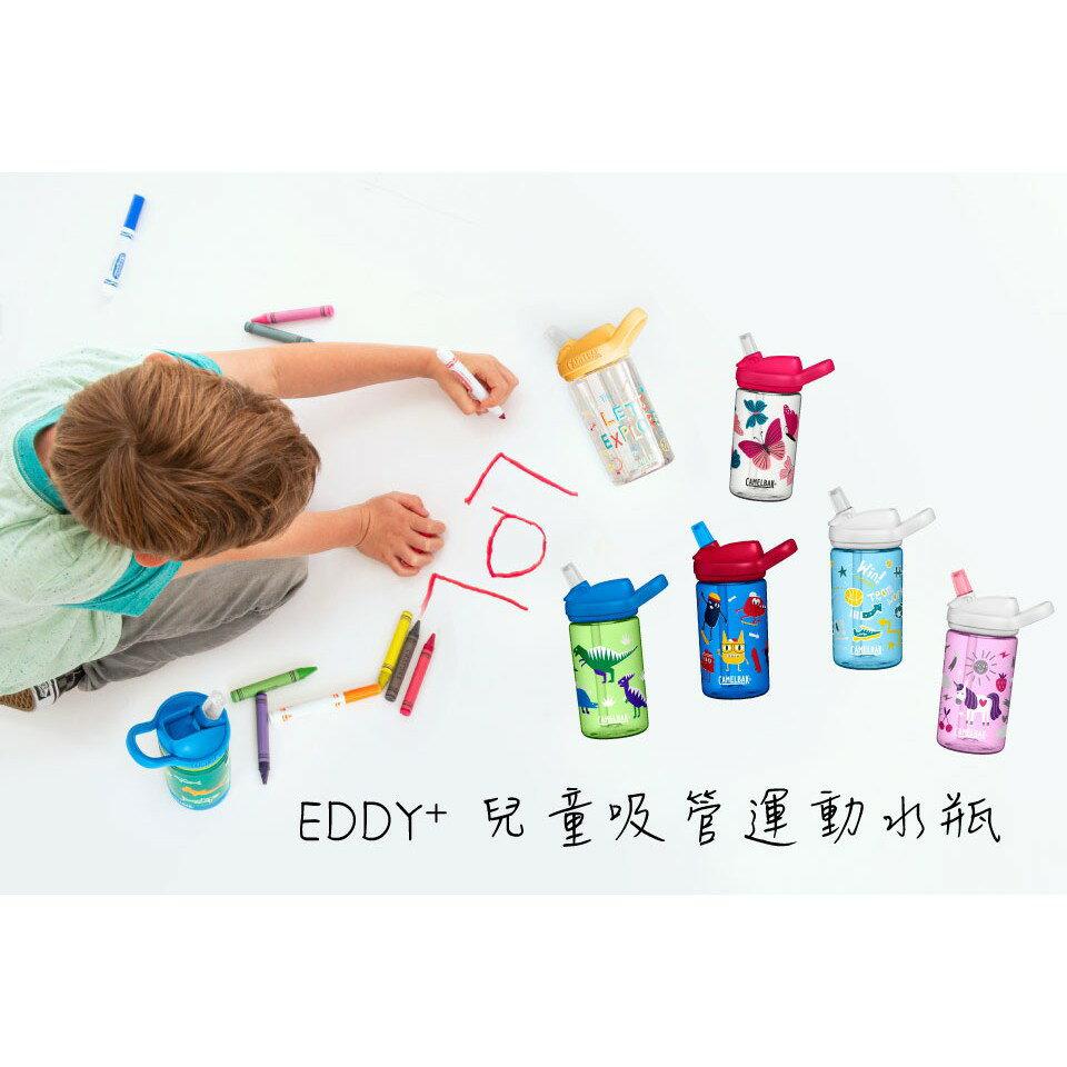《CamelBak》400ml eddy+兒童吸管運動水瓶 彩色蝴蝶