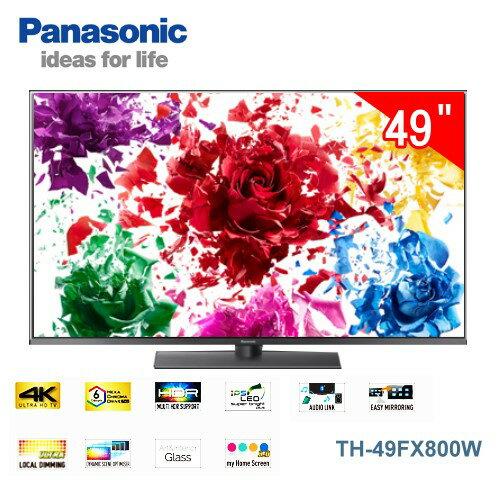 【佳麗寶】-(Panasonic國際牌)49吋4K連網液晶電視【TH-49FX800W】留言享加碼折扣