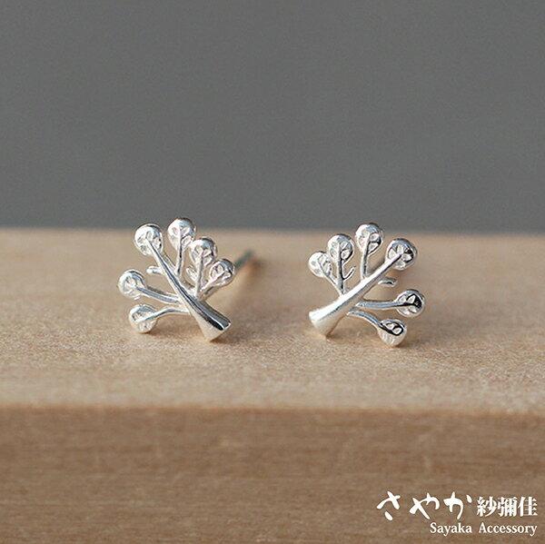 SAYAKA 日本飾品專賣:【Sayaka紗彌佳】純銀文創風格許願樹耳環耳針款