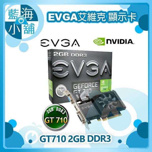 EVGA 艾維克 GT710 2GB DDR3 LP 64Bit PCI-E 顯示卡