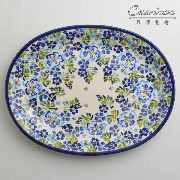 波蘭陶青藍夏日系列橢圓形餐盤陶瓷盤菜盤水果盤沙拉盤29cm波蘭手工製