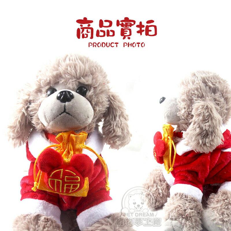 鼠年行大運招財喜氣紅包項圈 新年紅包 寵物紅包袋 寵物紅包 狗紅包袋 寵物項圈 新年紅包袋 寵物新年 貓紅包袋 8