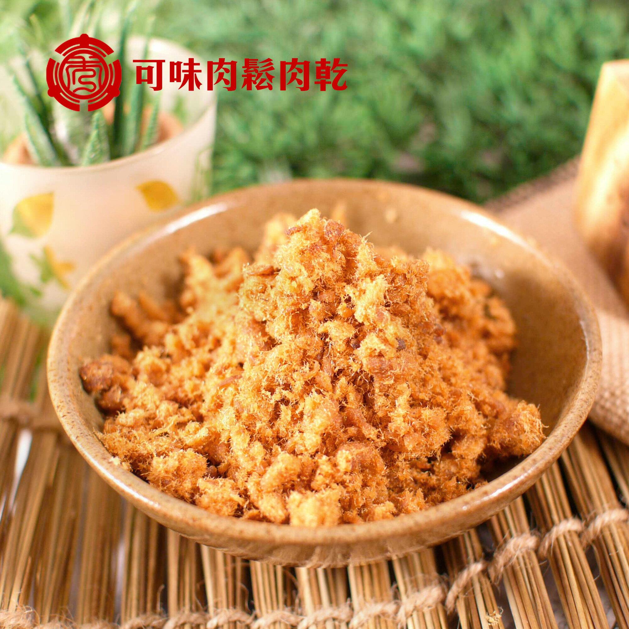 鮮活旗魚脯(細嫩) 獨享包(淨重125g/包)/魚鬆/魚酥/魚脯/旗魚/【可味肉鬆肉乾】