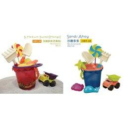 【美國B.Toys感統玩具】沙趣多多(顏色隨機)【紫貝殼】