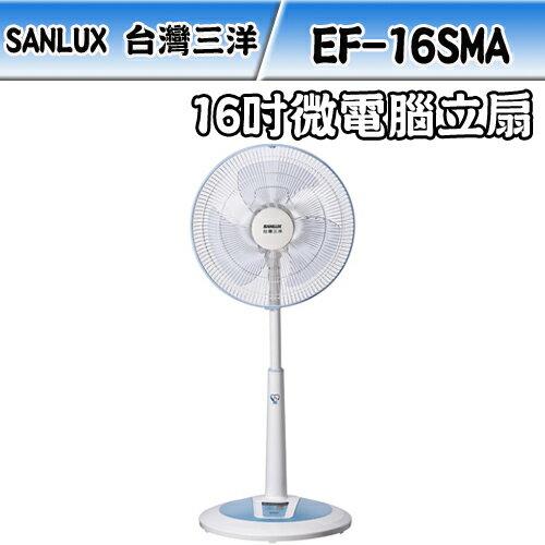 SANLUX台灣三洋16吋微電腦風扇EF-16SMA