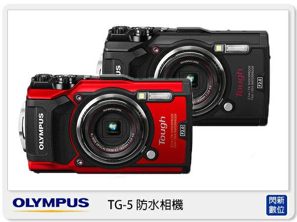 送清潔組+保護貼+相機包+回函禮 OLYMPUS TG-5 防水 潛水(tg5,元佑公司貨)