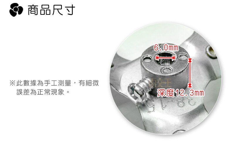 【尋寶趣】金展輝10吋工業立扇-扇葉 電風扇葉 電扇配件 風力強 適用AB-1010 台灣製 AB-1011-Blade 8