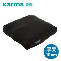 【康揚】氣墊 專家八區塊 Vicair O2 輪椅座墊 氣墊坐墊 厚度10cm