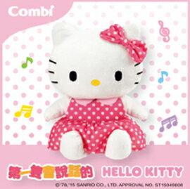 Combi 康貝 Hello Kitty好朋友【悅兒園婦幼生活館】