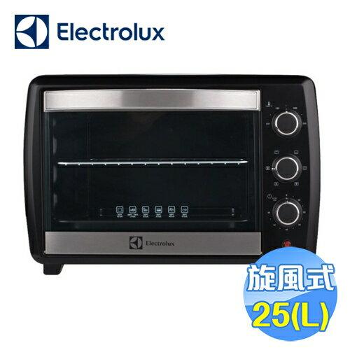 伊萊克斯 Electrolux 25公升專業級旋風烤箱 EOT5004K