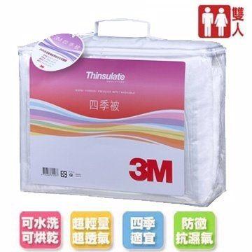 免運費 3M 可水洗專用被--四季被/被子/毯子/房?抗菌棉被 雙人尺寸 (6x7) Z250