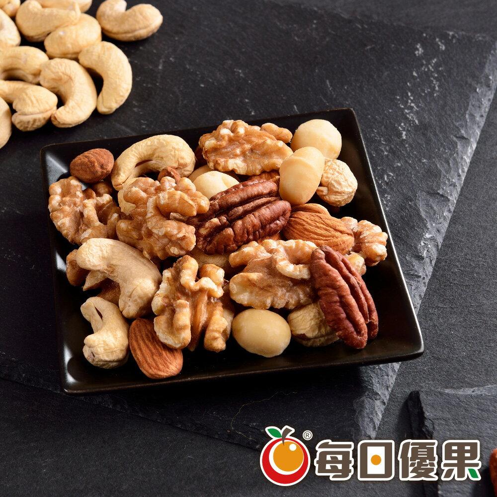 罐裝活力綜合堅果350公克【每日優果】 2