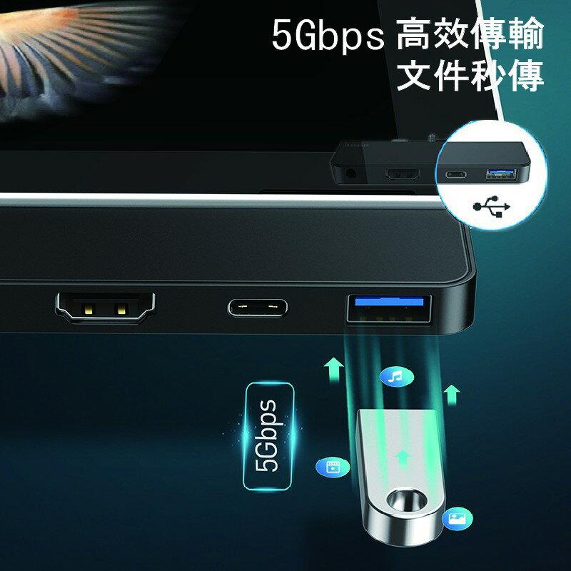 Type-C+Audio公轉RJ45 / HD4K拓展塢 多功能HUB for Surface Go 4