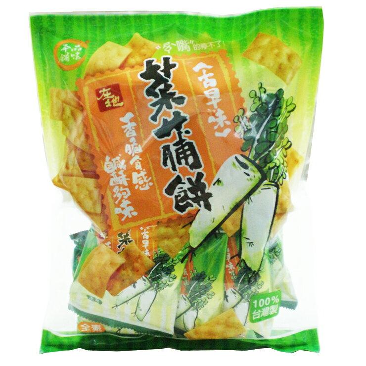 【品味本舖】菜脯餅(200g)