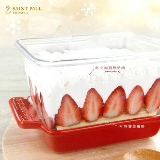 【聖保羅烘焙花園】草莓生乳蛋糕❤北海道鮮奶油注入❤店長強推 - 限時優惠好康折扣