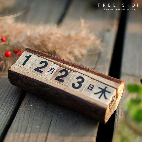 FreeShop創意木質萬年曆手動日曆辦公室桌面小物擺飾拍攝道具裝飾品工藝品家居生活【QCCBH1039】