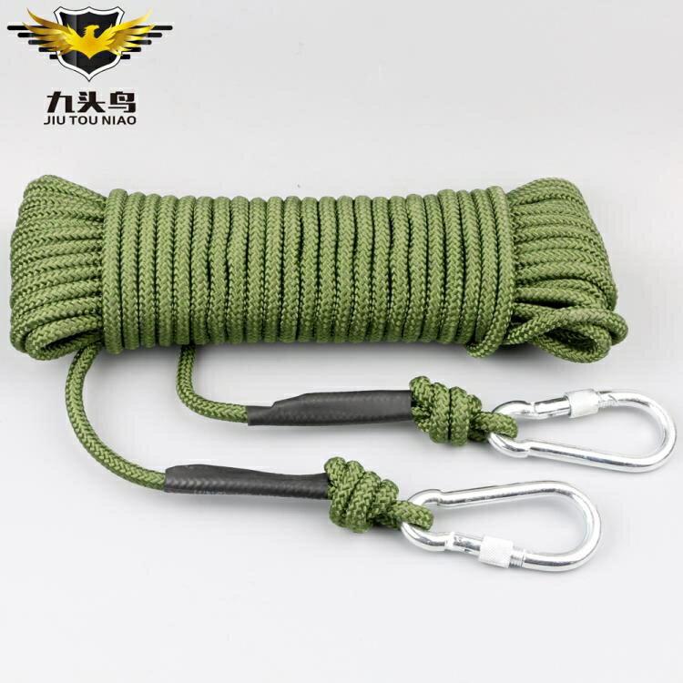火災逃生登山繩安全繩攀巖繩救生繩子救援逃生繩索求生裝備用品