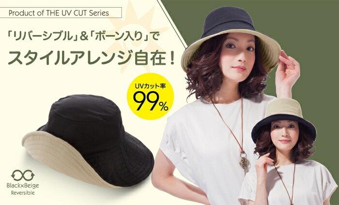 日本 UV CUT 雙面遮陽帽 漁夫帽 遮陽帽 淑女帽 防曬帽 抗UV 帽 可水洗 櫻花寶寶