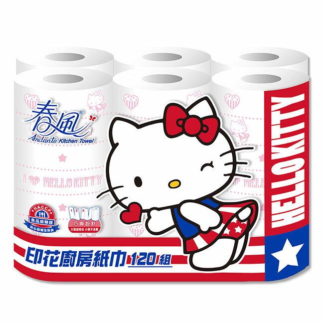 春風Hello Kitty®印花廚房紙巾 120組X48捲/箱 - 巧撕設計『限量發售』