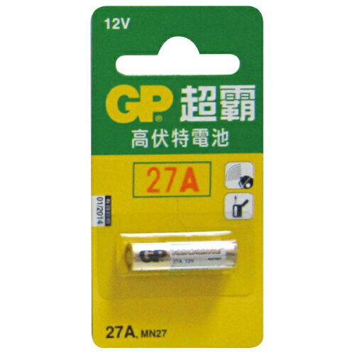 【超霸GP】23A 27A 12V 搖控器電池