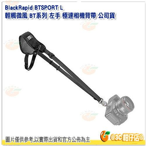 可 BlackRapid BTSPORT L 輕觸 BT系列 左手 極速相機背帶 貨 附加