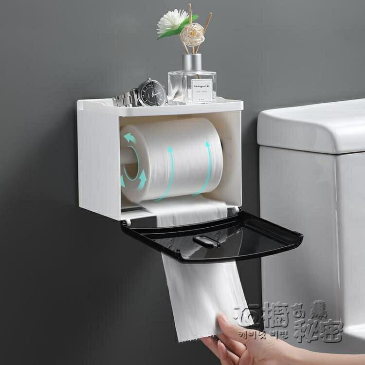 快速出貨 衛生紙盒衛生間紙巾廁紙置物架廁所家用免打孔創意防水抽紙卷紙筒