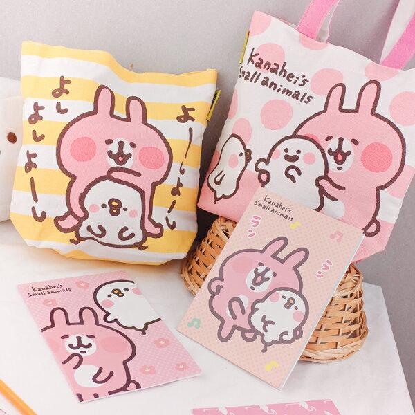 PGS7卡娜赫拉系列商品-卡娜赫拉Kanahei兔兔P助帆布提袋筆記本組合【SIM80044】