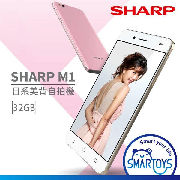 SHARPAQUOSM15.5吋八核美背機(3G32G)