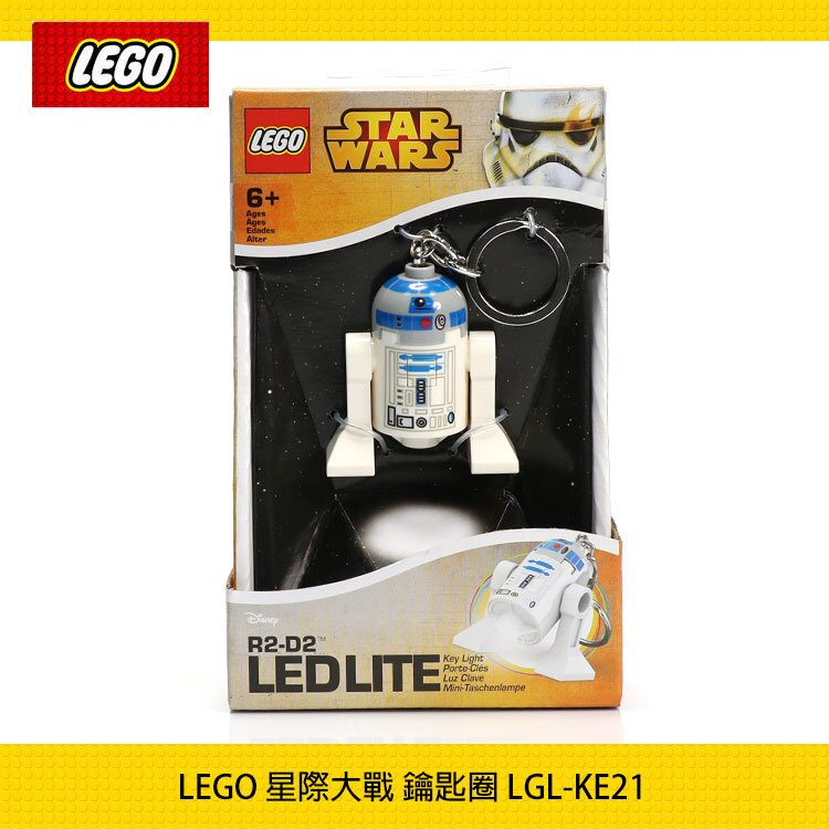 LEGO 星際大戰鑰匙圈LGL-KE21 / 城市綠洲 (LED照明燈、鑰匙圈、樂高)