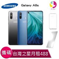 Samsung智慧型手機推薦到三星Samsung Galaxy A8s  攜碼至台灣之星 4G上網吃到飽 月繳488手機$8900元 【贈9H鋼化玻璃保護貼*1+氣墊空壓殼*1】就在飛鴿3C通訊推薦Samsung智慧型手機