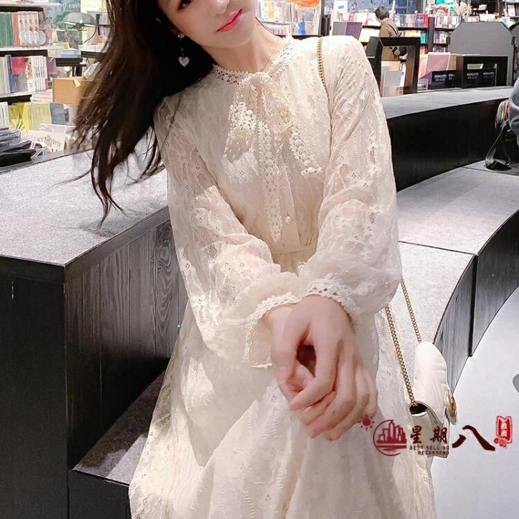 蕾絲洋裝 2020秋季新款韓版仙女氣質系帶高腰長袖蕾絲中長款修身連身裙 VK3412