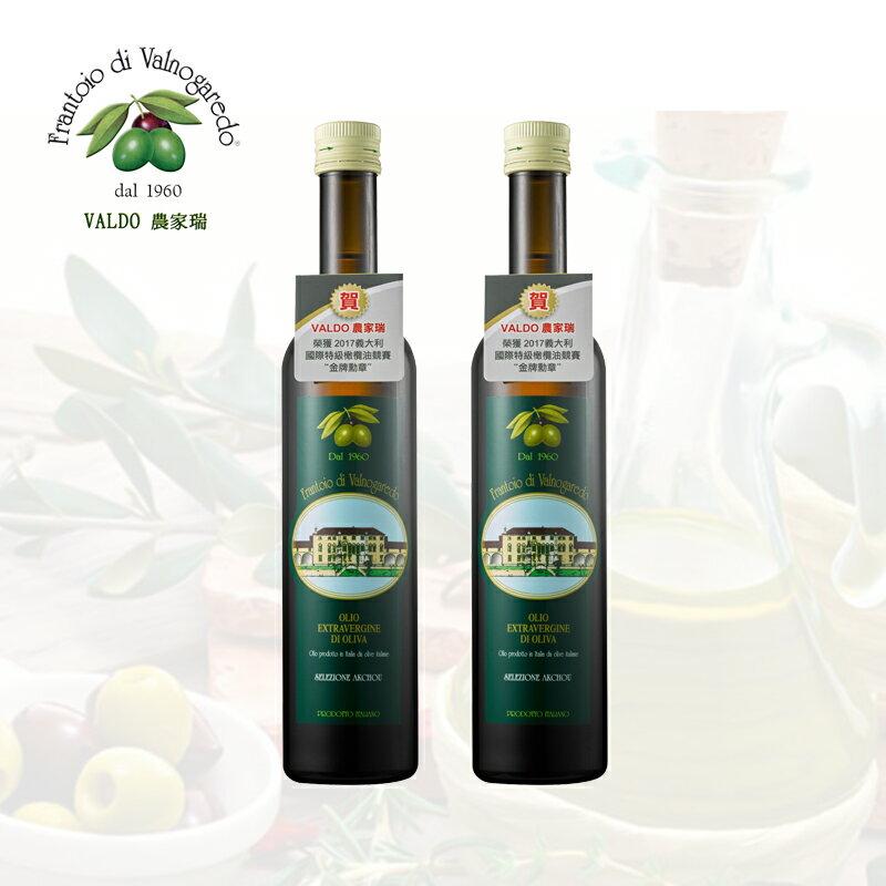 【VALDO農家瑞】禮盒特惠組 / 油你真好★第一道冷壓特級初榨橄欖油